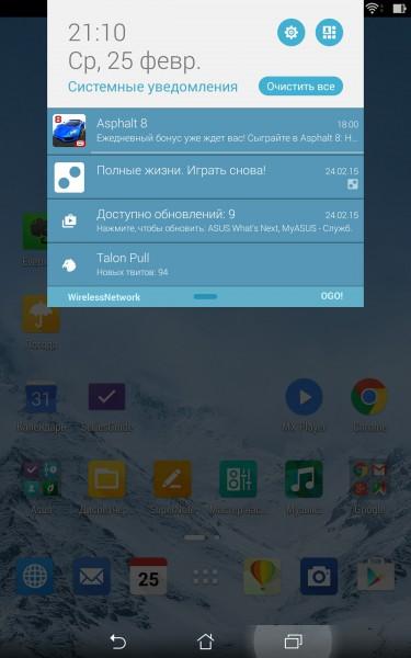 review-memo-pad8-screenshot-27