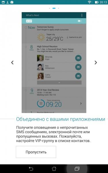 review-memo-pad8-screenshot-28