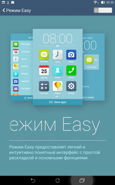 review-memo-pad8-screenshot-29