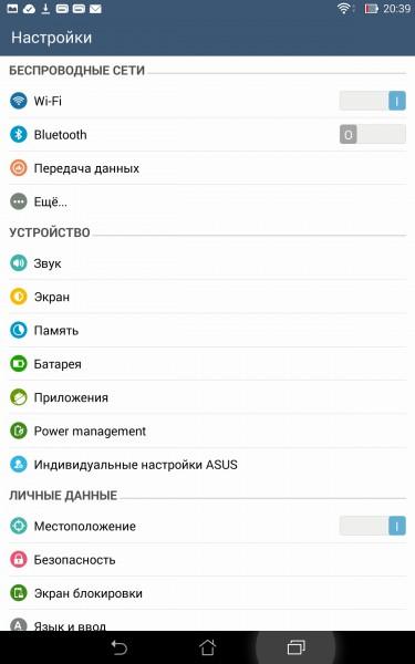 review-memo-pad8-screenshot-3