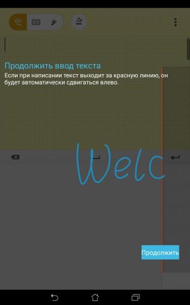 review-memo-pad8-screenshot-31