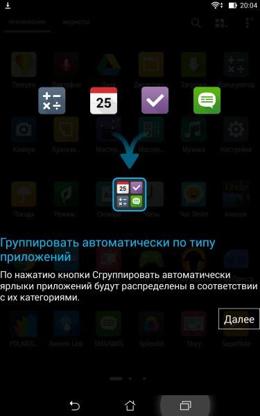 review-memo-pad8-screenshot-33