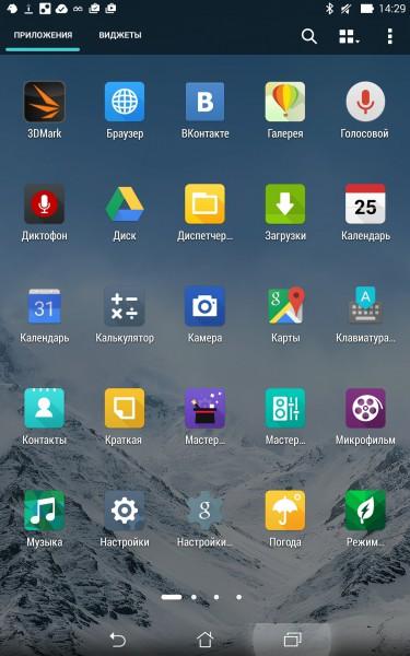 review-memo-pad8-screenshot-34