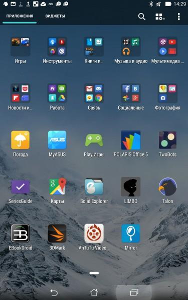 review-memo-pad8-screenshot-37