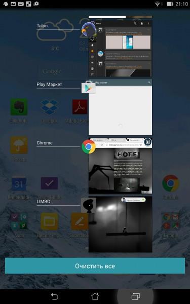 review-memo-pad8-screenshot-41