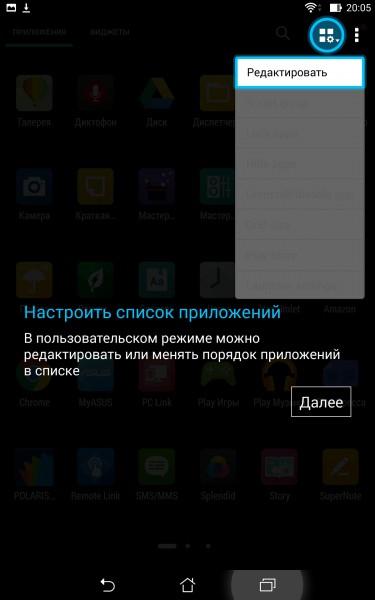 review-memo-pad8-screenshot-44