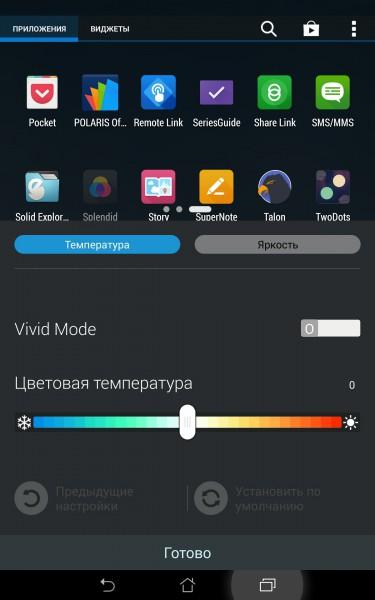 review-memo-pad8-screenshot-47