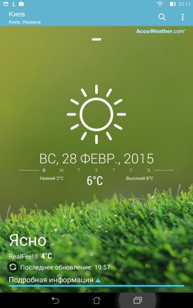 review-memo-pad8-screenshot-8