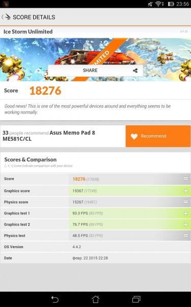 review-memo-pad8-screenshot-9