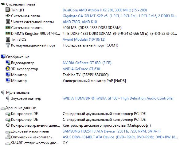 ASUS-EeeBook-X205TA-021