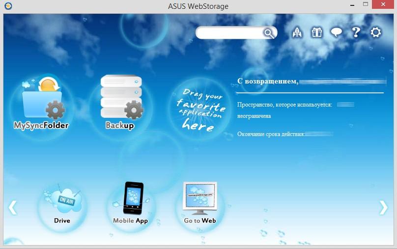 ASUS-EeeBook-X205TA-memory-014
