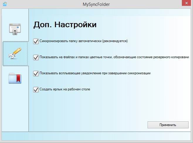 ASUS-EeeBook-X205TA-memory-020