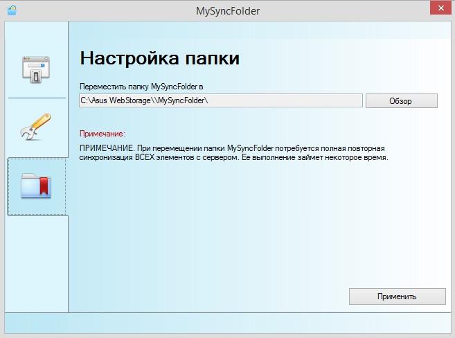 ASUS-EeeBook-X205TA-memory-021
