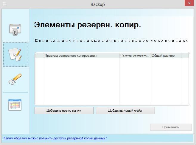 ASUS-EeeBook-X205TA-memory-027