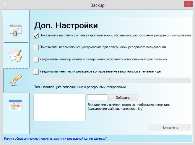 ASUS-EeeBook-X205TA-memory-028