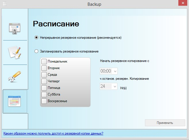 ASUS-EeeBook-X205TA-memory-029