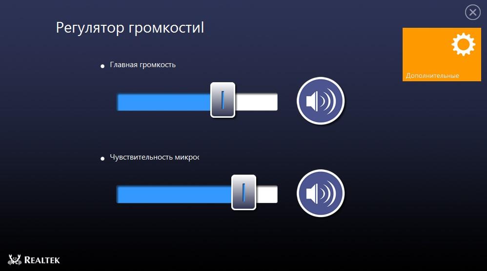 ASUS-EeeBook-X205TA-soft-016