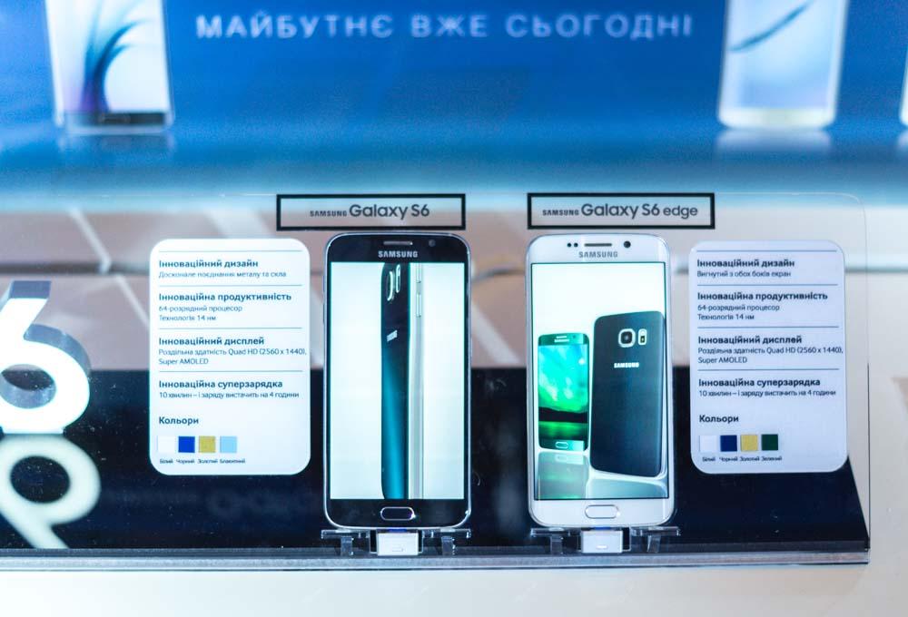 Samsung_Galaxy_S6_Edge_presentation_2015-1