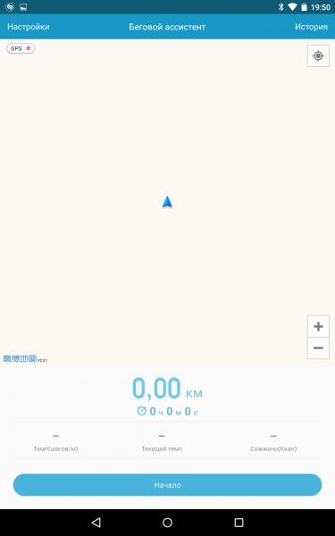 Screenshot_2015-03-24-19-50-05