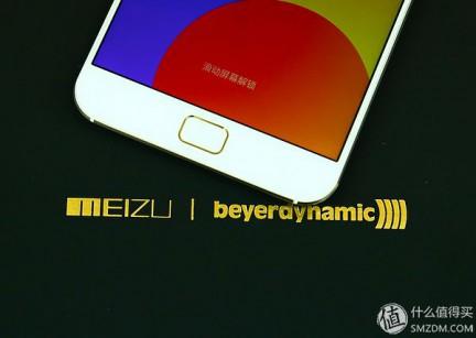 meizu-beyerdynamic_03