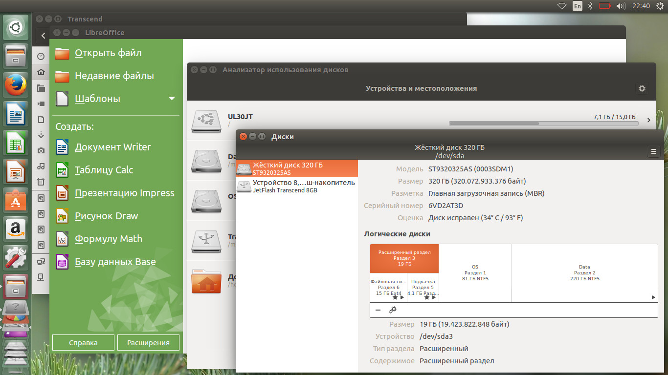 ubuntu15.04review#12