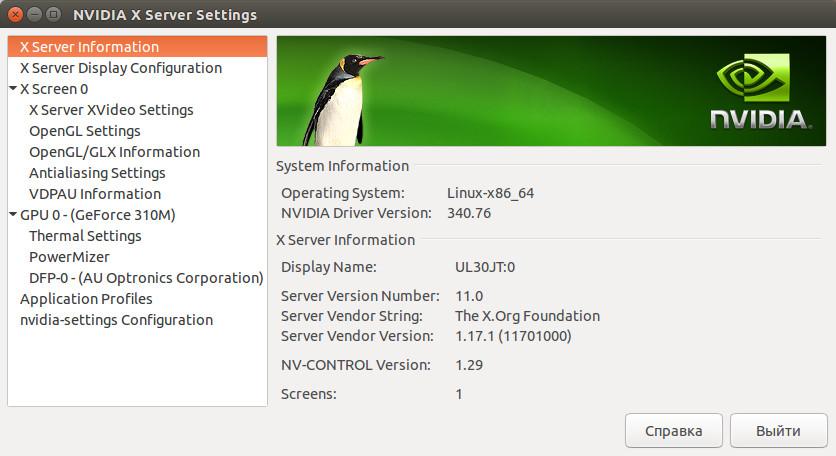 ubuntu15.04review#13