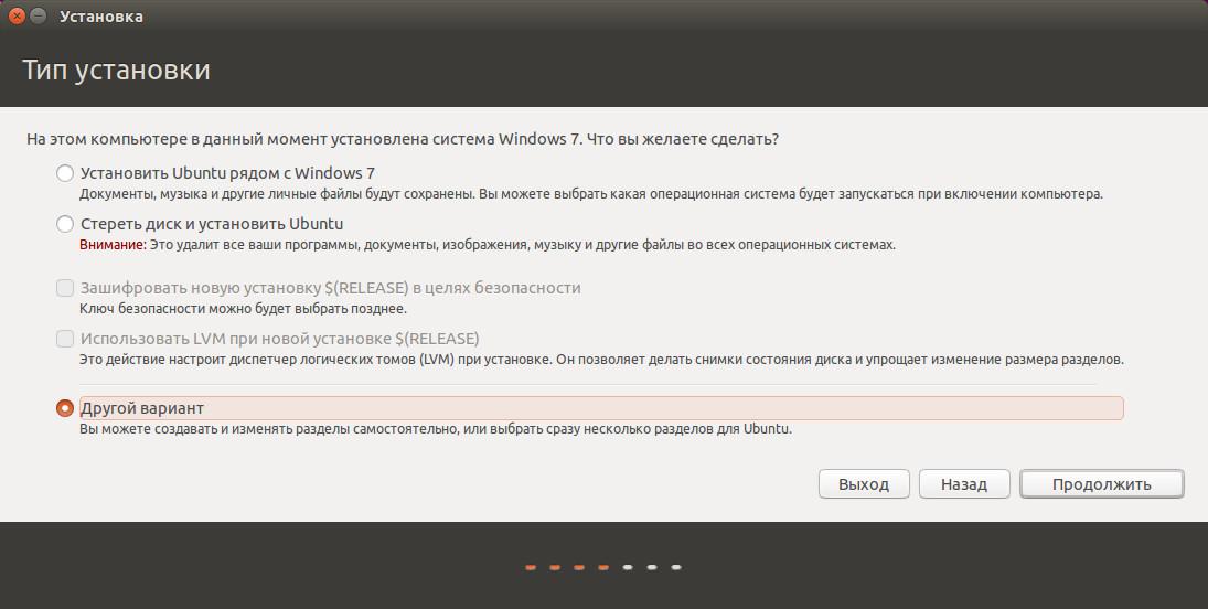 ubuntu15.04review#2