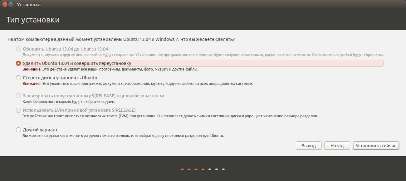 ubuntu15.04review#4