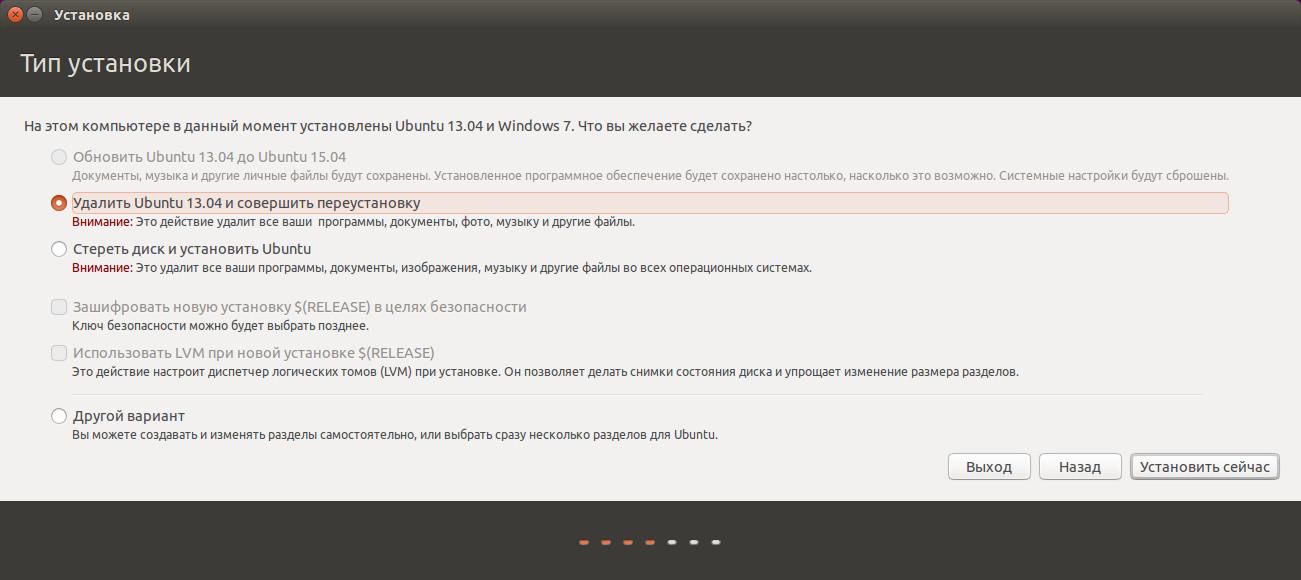ubuntu15.04review#4