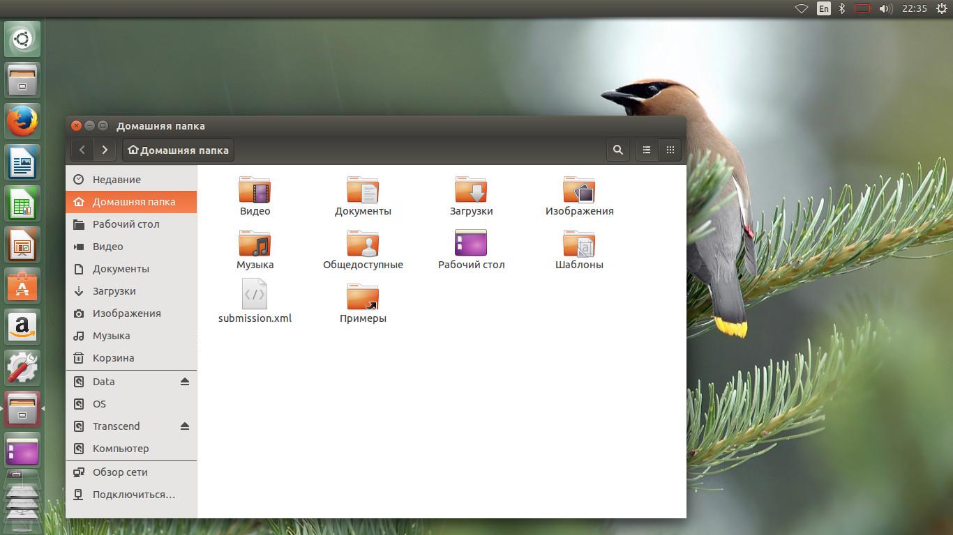 ubuntu15.04review#5