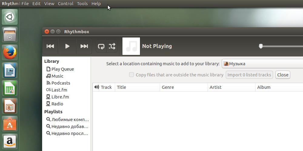 ubuntu15.04review#6