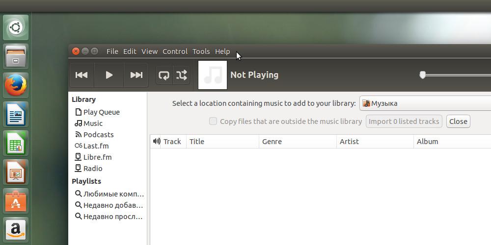 ubuntu15.04review#7