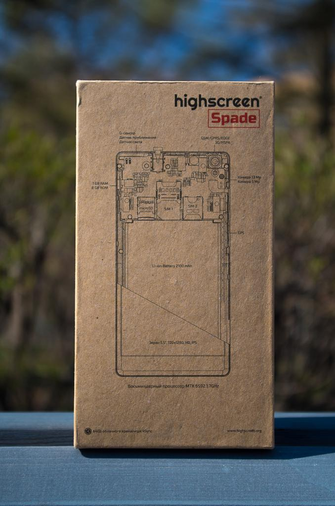 Highscreen_Spade_1