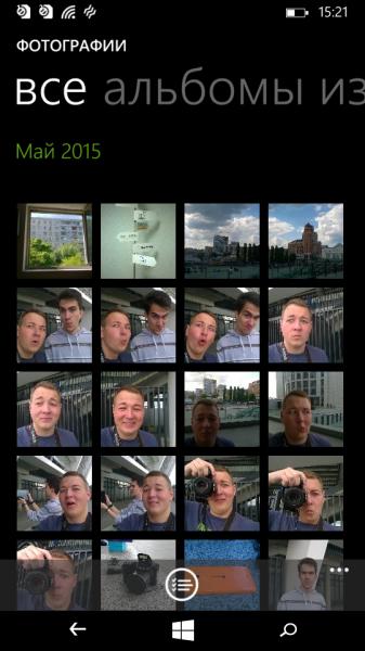 Lumia-535-scr (11)