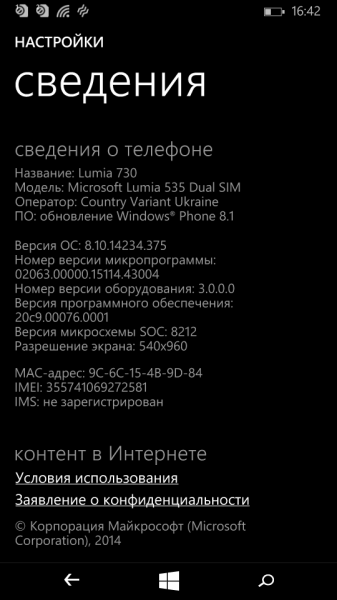 Lumia-535-scr (12)
