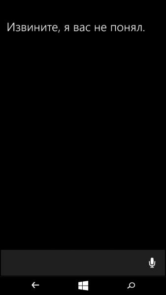 Lumia-535-scr (4)