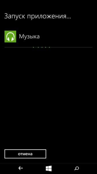 Lumia-535-scr (6)