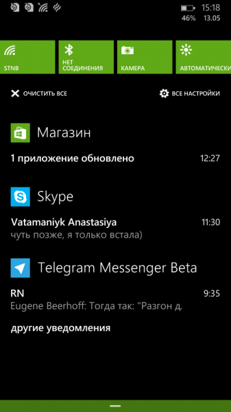 Lumia-535-scr (7)