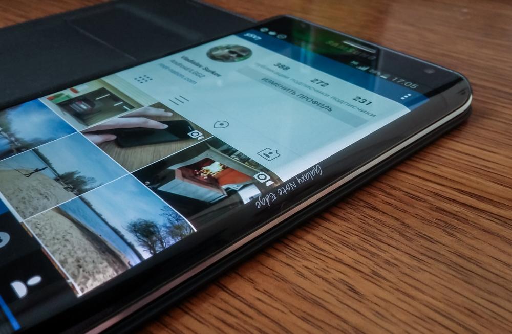 Samsung_Galaxy_Note_EDGE_display-3