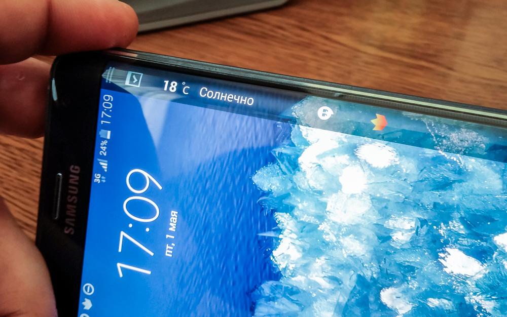 Samsung_Galaxy_Note_EDGE_display-8