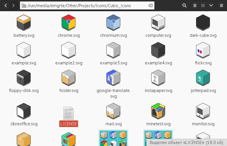 Набор иконок Cubic Icons перед релизом 0.1