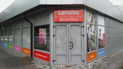 Lenovo-Service-Shop_01