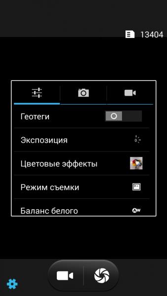 Screenshot_2015-05-26-19-50-18
