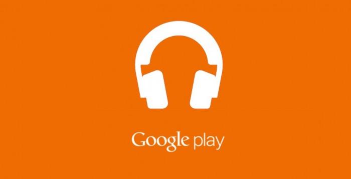 Google play музыка как скачивать музыку - d5