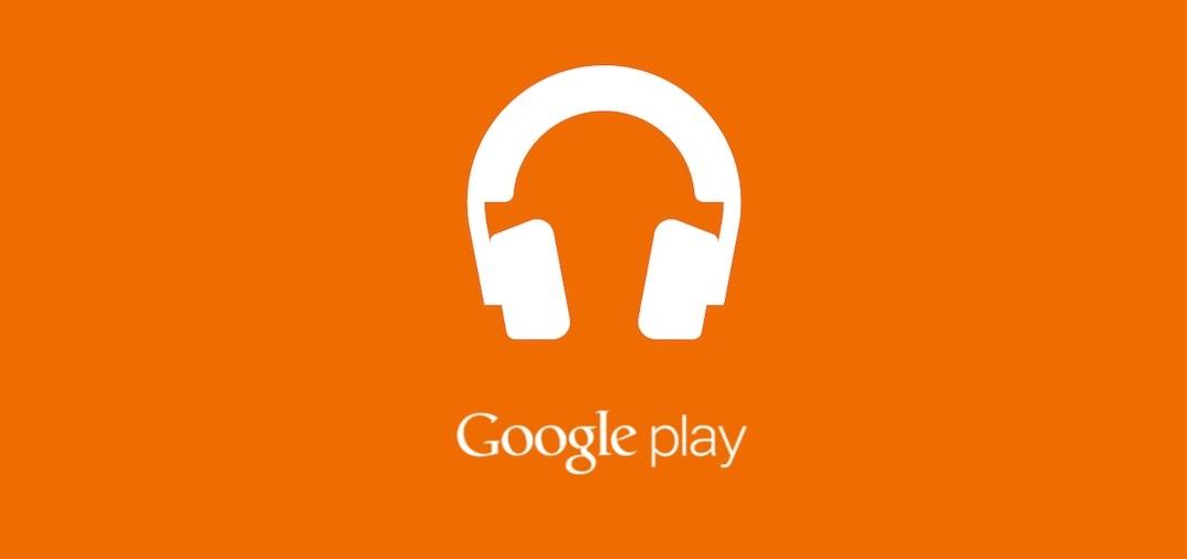 музыка для онлайн игр слушать онлайн