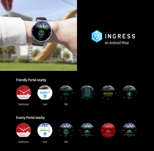 ingress-on-android-wear_02
