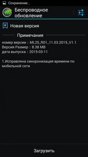 DEXP_Ixion_ML2_5-15