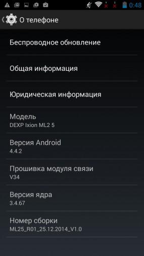 DEXP_Ixion_ML2_5-16