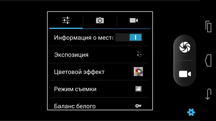 DEXP_Ixion_X250_OctaVa_20