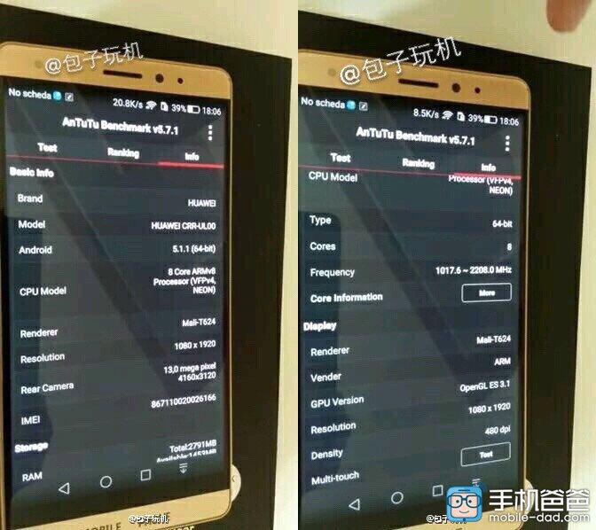 Huawei Mate 7 mini_01